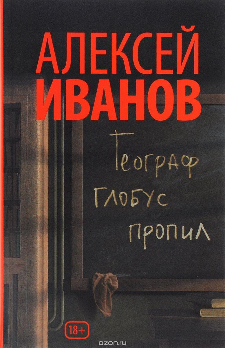 http://bibla.ru/files/book_covers/75320.jpg