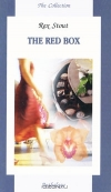 Rex Stout. The Red Box